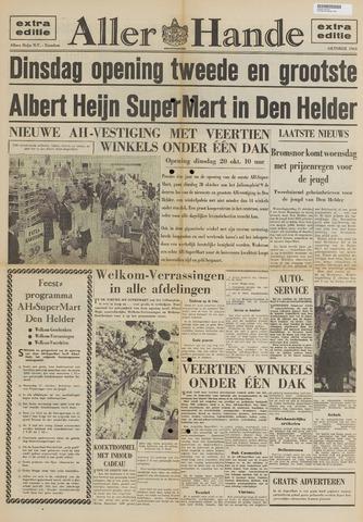 Allerhande 1964-10-01