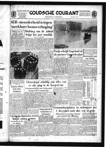 Goudsche Courant 1964-10-31