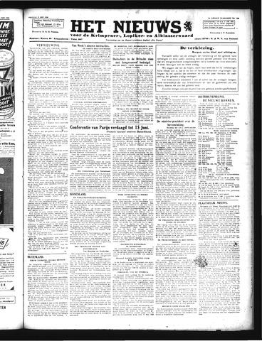 Schoonhovensche Courant 1946-05-17