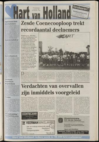 Hart van Holland 1994-10-26