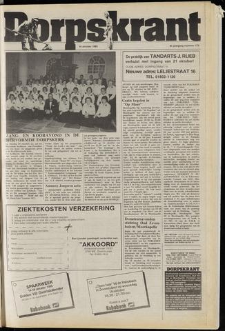 Dorpskrant 1985-10-16