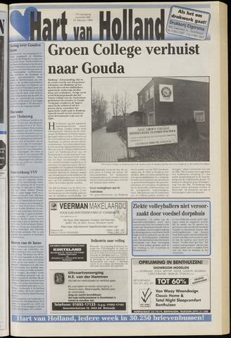 Hart van Holland 1995-02-15