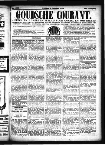 GC 1924-10-31