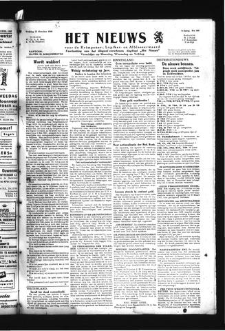 Schoonhovensche Courant 1945-10-12