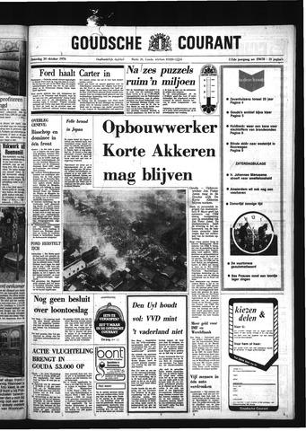Goudsche Courant 1976-10-30