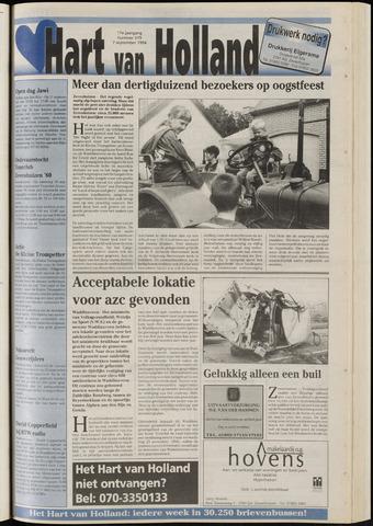 Hart van Holland 1994-09-07