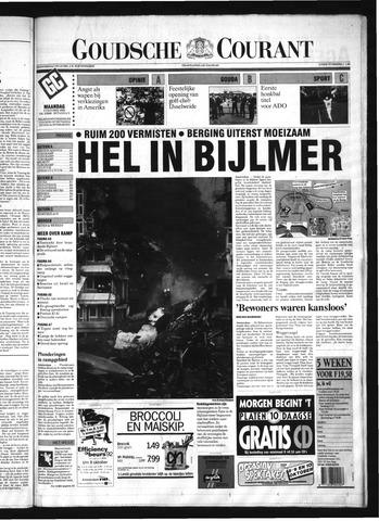 Goudsche Courant 1992-10-05