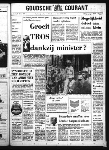 Goudsche Courant 1976-10-28