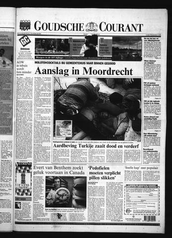 Goudsche Courant 1999-08-17