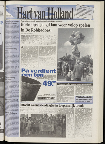 Hart van Holland 1998-06-17