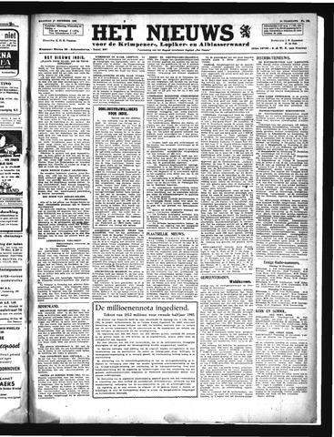 Schoonhovensche Courant 1945-12-17
