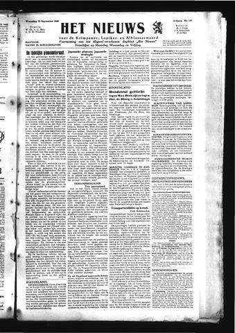 Schoonhovensche Courant 1945-09-12