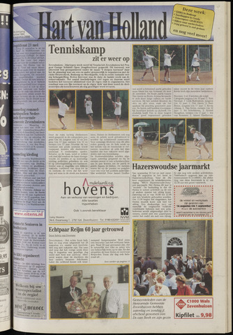 Hart van Holland 2000-08-16