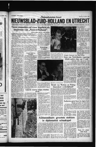 Schoonhovensche Courant 1961-10-16