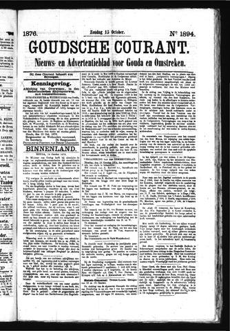 Goudsche Courant 1876-10-15