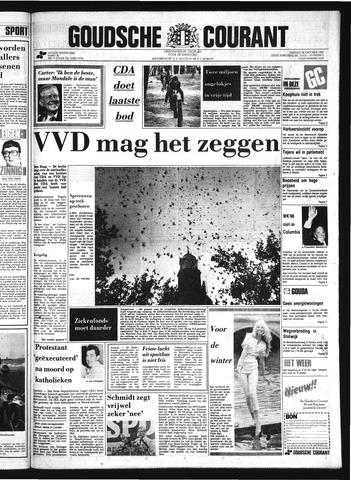 Goudsche Courant 1982-10-26