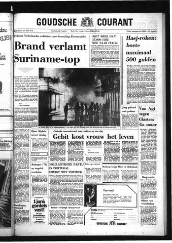 Goudsche Courant 1975-05-21