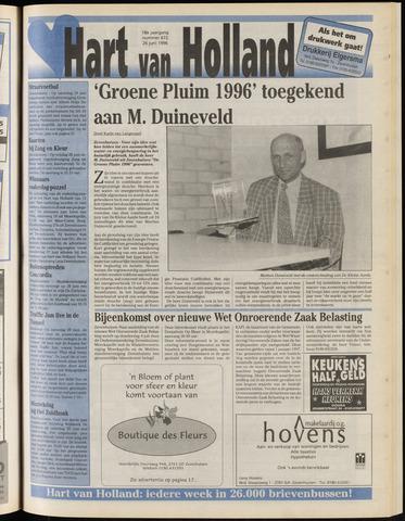 Hart van Holland 1996-06-26