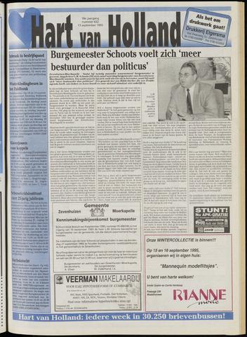 Hart van Holland 1995-09-13