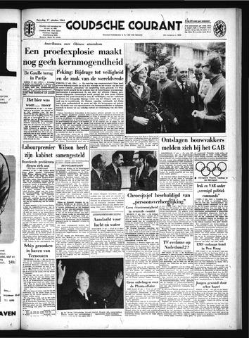Goudsche Courant 1964-10-17