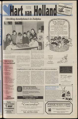Hart van Holland 1992-04-15