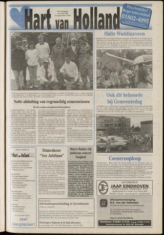 Hart van Holland 1993-09-29
