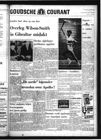 Goudsche Courant 1968-10-14