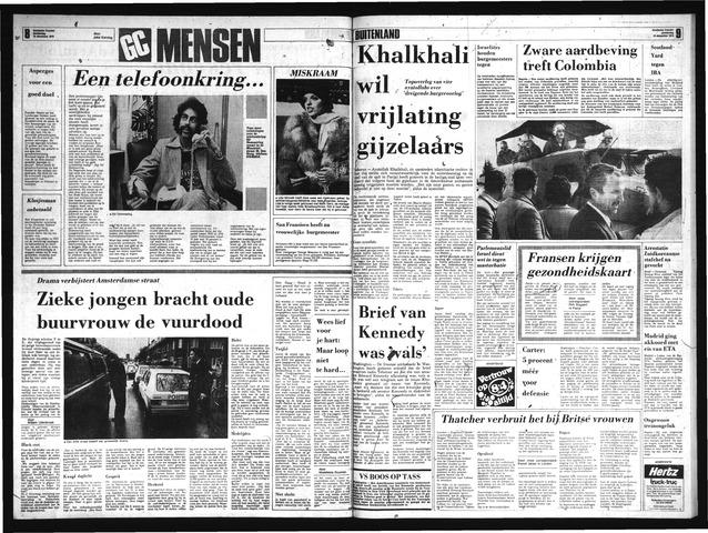 Goudsche Courant 1979-12-13