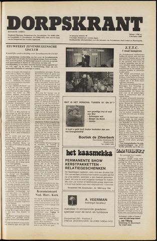 Dorpskrant 1980-12-05