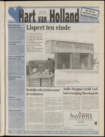 Hart van Holland 1996-01-10