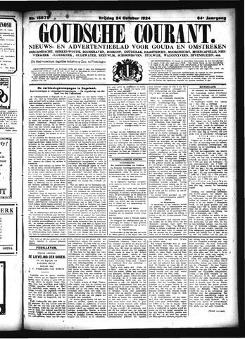 GC 1924-10-24