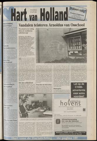 Hart van Holland 1994-04-20