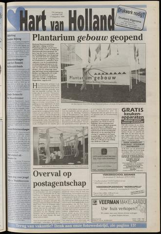 Hart van Holland 1994-08-17