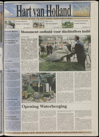 Hart van Holland 2002-09-03