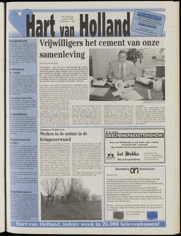Hart van Holland 1996-10-30