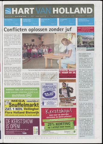 Hart van Holland - Editie Zuidplas 2014-10-29
