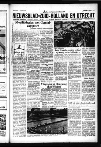 Schoonhovensche Courant 1965-08-25
