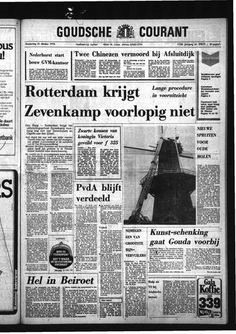 Goudsche Courant 1976-10-21