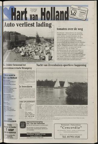 Hart van Holland 1992-07-01