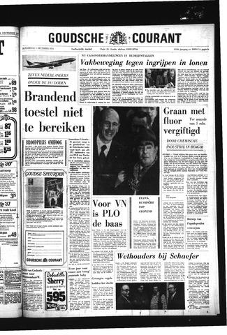 Goudsche Courant 1974-12-05