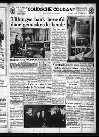 Goudsche Courant 1965-10-16