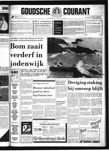 Goudsche Courant 1981-10-20