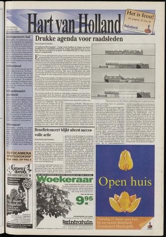 Hart van Holland 1998-03-18