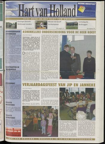 Hart van Holland 2003-05-28