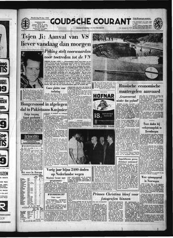 Goudsche Courant 1965-09-30