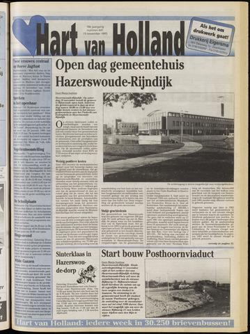 Hart van Holland 1995-11-15