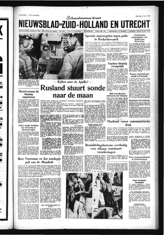 Schoonhovensche Courant 1969-07-14