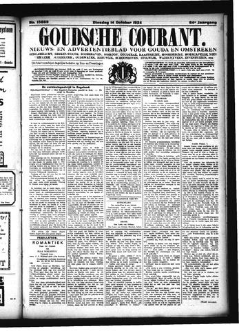 GC 1924-10-14