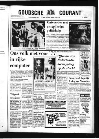Goudsche Courant 1971-10-22