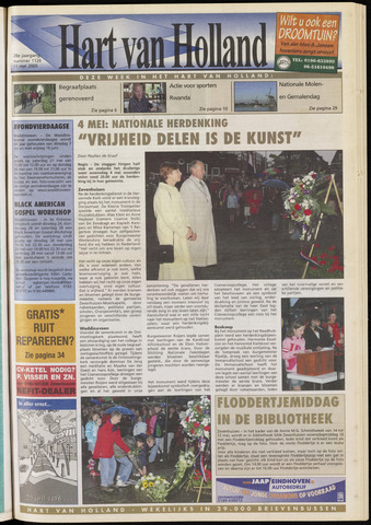 Hart van Holland 2005-05-11